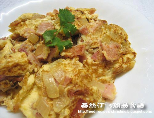 煙肉洋蔥炒蛋 Fried Eggs with Bacon and Onion