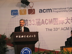 ACM/ICPC Programming Contest