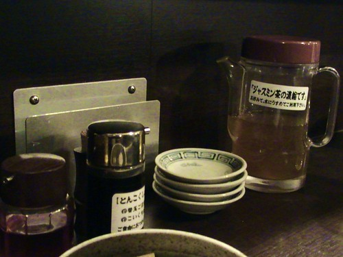 mutekiya tea concentrate