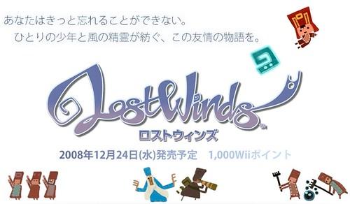 lostwinds (1).jpg