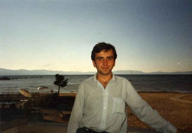 Yuri Panchul 1991
