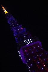 Tokyo Tower 50-year-anniversary