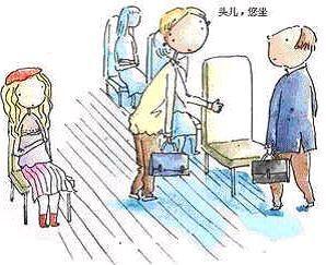 有的人卻因為這樣那樣的原因,不得不將到手的座位讓給他人。