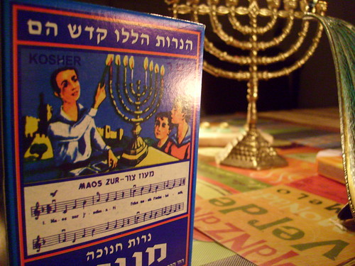 Chanukkah 5769 at home