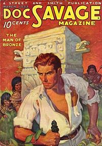 Doc Savage #1 March 1933