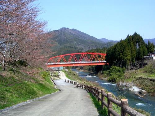 Miyama