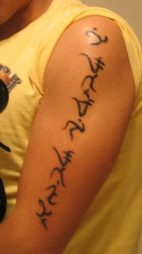 It's one of those Baybayin tattoos that all twenty/thirtysomething Filipinos