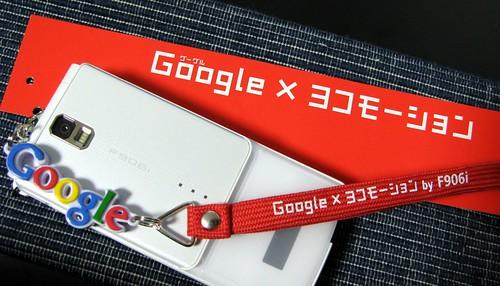 Google × ヨコモーション ストラップ -crop