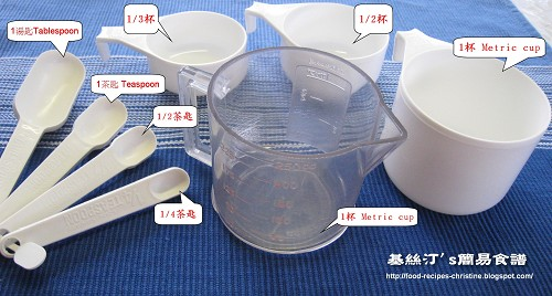 食譜量器 Measurement Cups