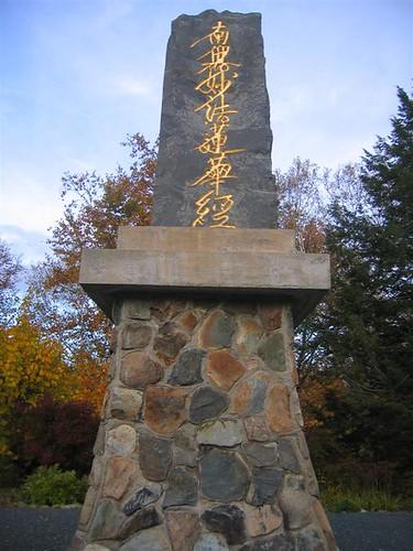 Brahmic script obelisk