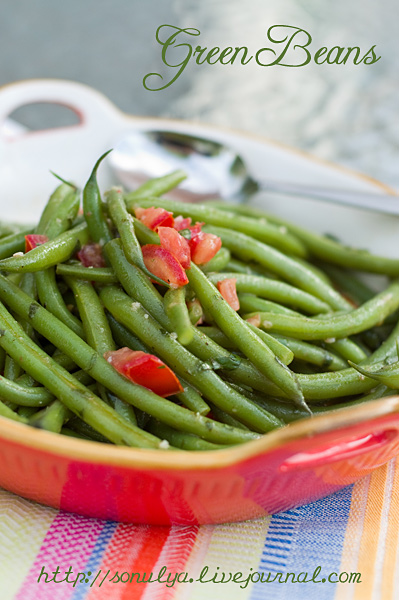 Green beans in tomato vinaigrette