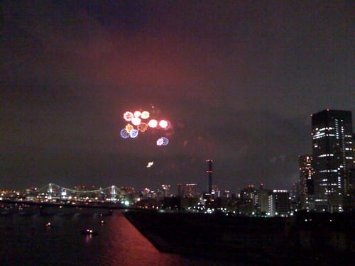 Uploaded - 2008¥08¥11-9