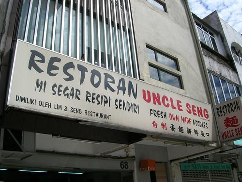 UncleSeng4