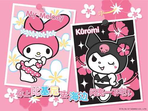 My Melody & Kuromi - a photo on Flickriver