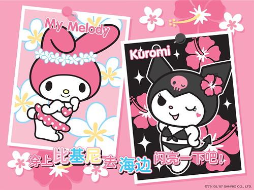 kuromi wallpaper. My Melody amp; Kuromi