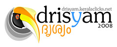 Drisyam 2008 logo Designed by Haree (JP..) Tags: photoexhibition haree keralaphotography keralaclicks drisyam keralaexhibition drisyam2008