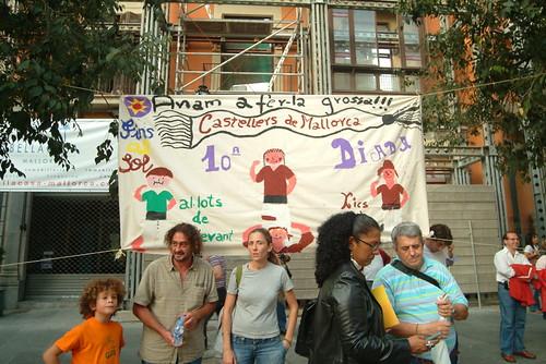 Diada Castellers de Mallorca 2008