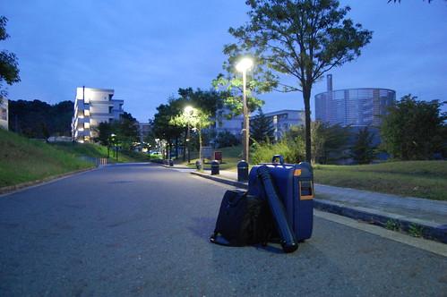 Paso 1- Campus