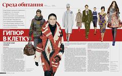 Graphic for Russian Reporter magazine N40/2008 by novichkov.net