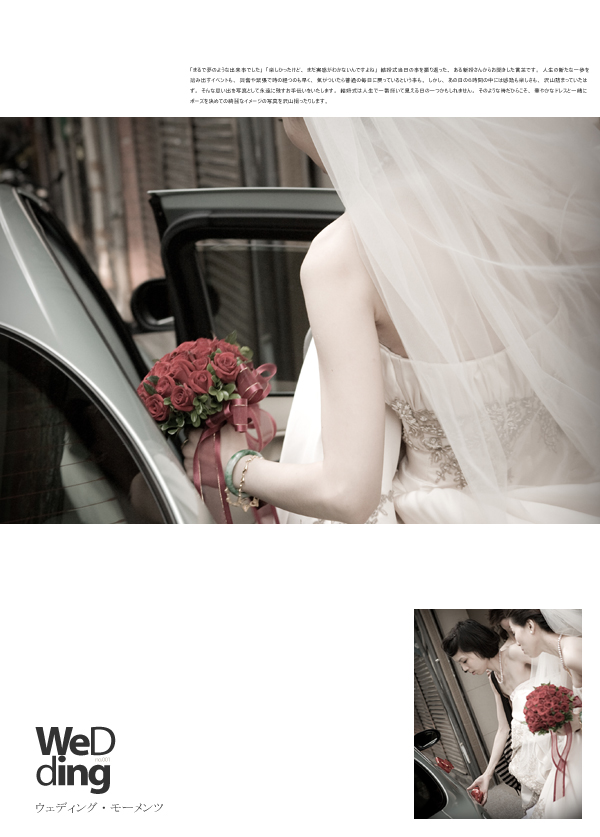 【婚禮記錄】祝福的瞬間、永恆的幸福