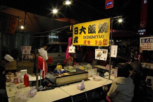 Okonomiyaki stand, Taipei, Taiwan