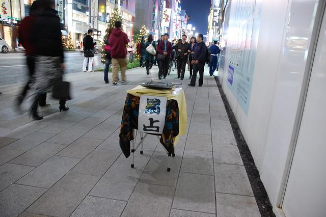 福岡市のよく当たる有名な占い師の紹介(田村/しょうか/エメラルド/スイレンなど)