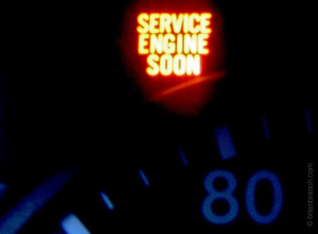 P1220455_Service_engine