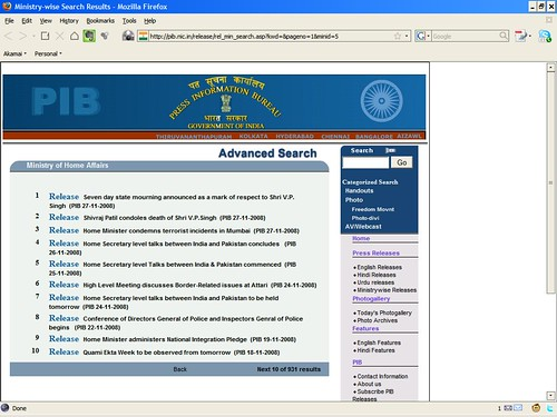 MHA website as of 12.30 pm IST on 30 Nov 2008