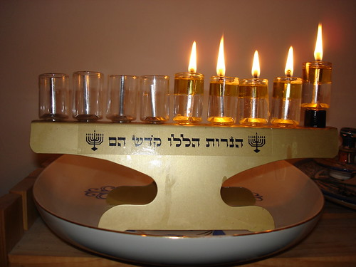 Hanukkah 2008, fourth night