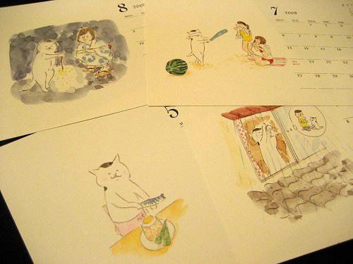 Nekomura-san's 2009 calendar