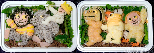 Where the Wild Things Are Bento!