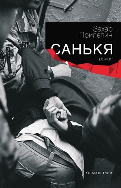 книга 2010