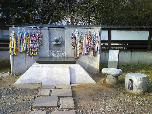 The Flame of Hiroshima and Nagasaki 01