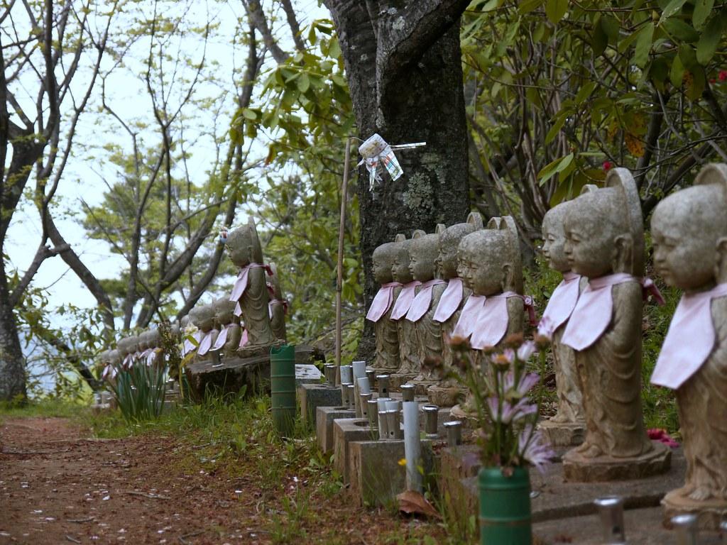 Sakuragawa
