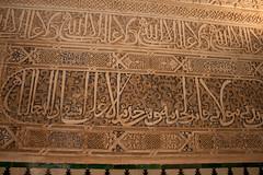La alhambra, Granada (Cat Early) Tags: spain poetry arabic alhambra granada 2011