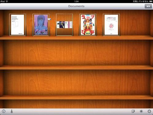 ipad_bookreader_37