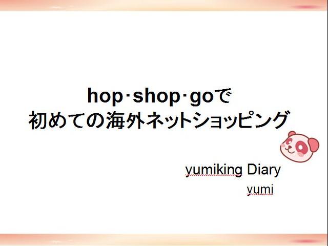 hsg_yumi