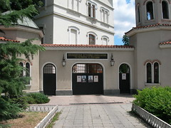 Seminary in Plovdiv