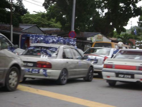 BN car