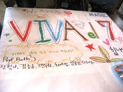 Team 7 Banner