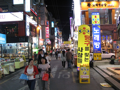 Daegu Night