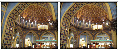 persian hall stereogram pictures