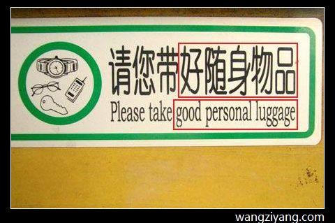 好东西 - wangziyang.com