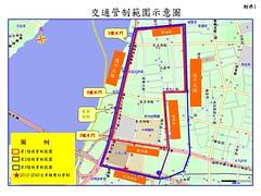 2008臺北大稻埕煙火節 - 活動交通管制疏導措施