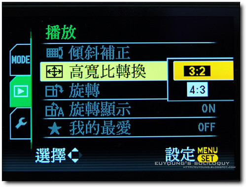 LX3_menu2_21 (by euyoung)