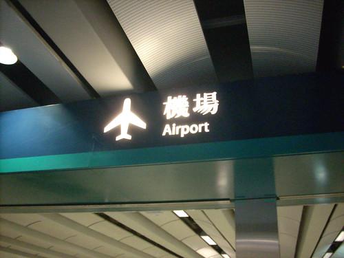 HONG KONG 7190
