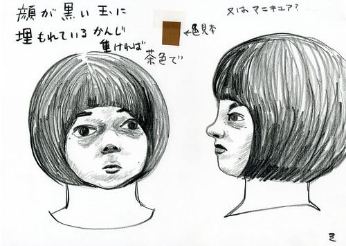 for hair cut