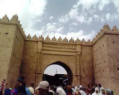 Bab Sidi Abdelwahab باب سيدي عبد الوهاب