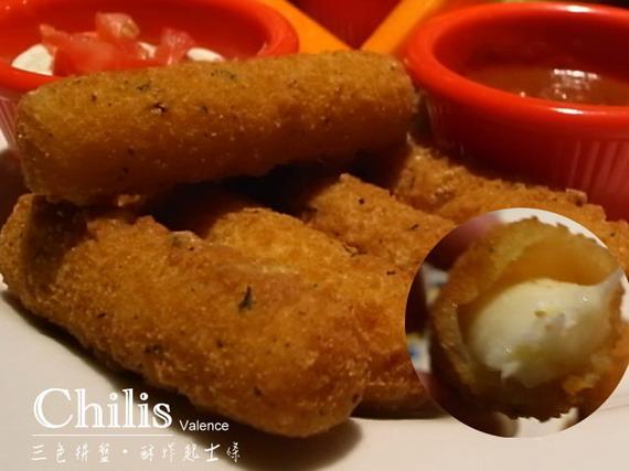 Chilis_三色拼盤酥炸起士條