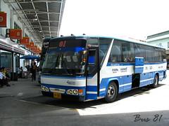 Bus 81 to Kanchanaburi